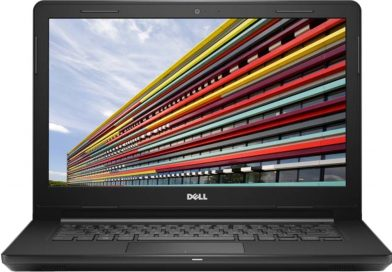 Why Is It A Good Idea To Opt For Dell Laptop In Place of Other Brands